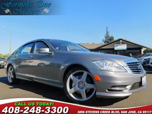 2012 MERCEDES S 550 Sedan 4 Illuminated Door Sills Pwr Rear Side Window Sunshades Pwr TiltSli