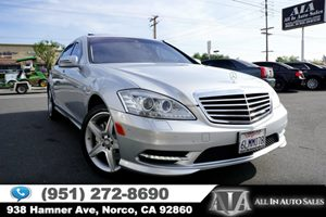 View 2010 Mercedes-Benz S550