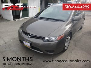 2008 Honda Civic Cpe LX Carfax Report - No Accidents  Damage Reported to CARFAX  Galaxy Gray M