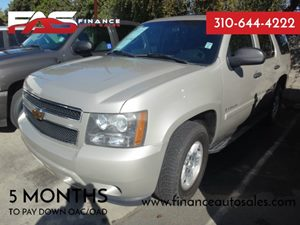 2007 Chevrolet Tahoe LS Carfax Report - No Accidents  Damage Reported to CARFAX  Gold Mist Met