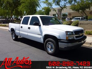 View 2005 Chevrolet Silverado 1500HD