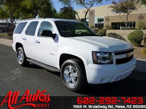 View 2010 Chevrolet Tahoe