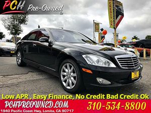 View 2008 Mercedes-Benz S550
