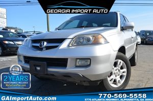 View 2005 Acura MDX